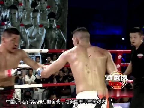 中美拳手正面硬刚口鼻流血,新疆小伙拼拳对攻不退半步,血战强敌