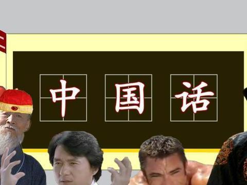 专家建议汉字全部改为拼音,他写千古奇文反驳,全文只有一个读音