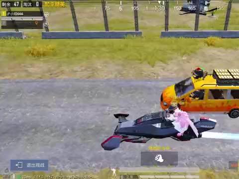 """和平精英揭秘:在小鸡车顶""""嗝屁"""",盒子会被载走?2分钟揭晓!"""