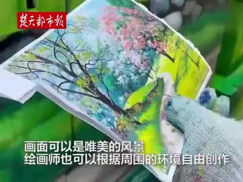 街头绘画师:靠一支画笔收获爱情,成为两个孩子的父亲