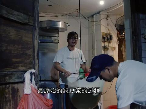 早餐中国:全手工滤出来的豆浆,十分少