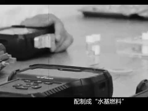 """37年前,王洪成第五大发明""""水变油"""",为何结局却是10年牢狱?"""