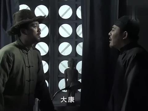 大康进城找到医生苗旺旺,想请他帮忙弄些药品!