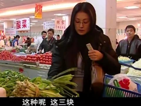 刘姐今天要请马大帅认门儿,她要准备一顿大餐,在他面前露一手