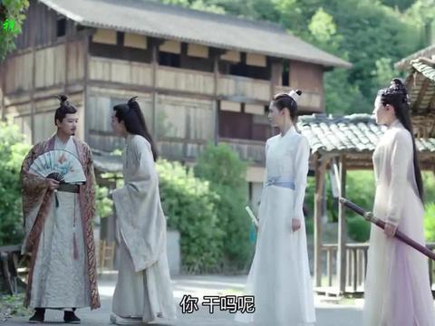 天雷一部之《春花秋雨网》秦公子和冷姑娘他们拍卖会迟到了
