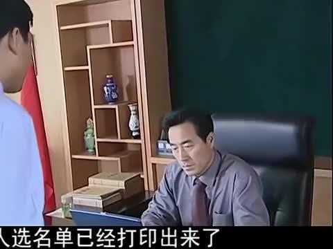 人大主任:情人提名烟草局局长被剔除,市长立马怒了,谁也别想改