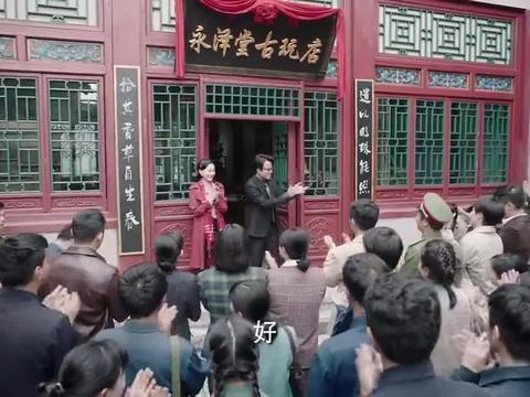山楂树:罗永泽古玩店开业,知青点同学为他庆祝,不料有三位没来
