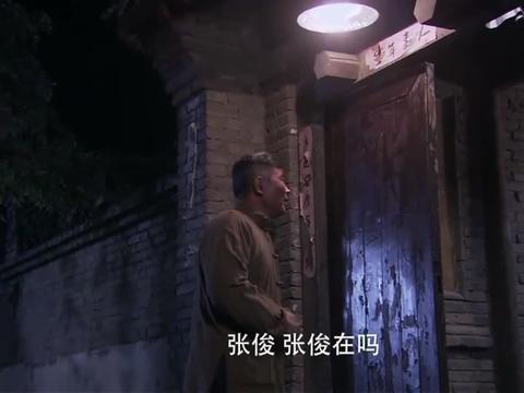 叶落长安:张俊是郝仁义的伯乐,亲自去找张俊,跟他合伙做生意