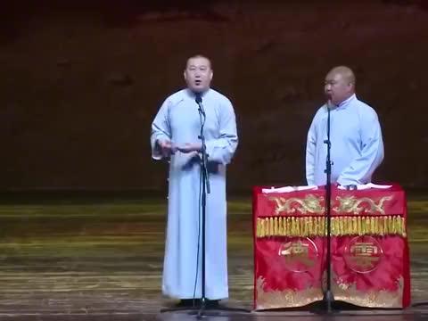 张鹤伦无厘头爆笑合集:唐僧大战女儿国,女扮男装吓坏岳云鹏