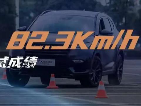 星途TX超能四驱版:明明是中型SUV,却抛出紧凑级价格