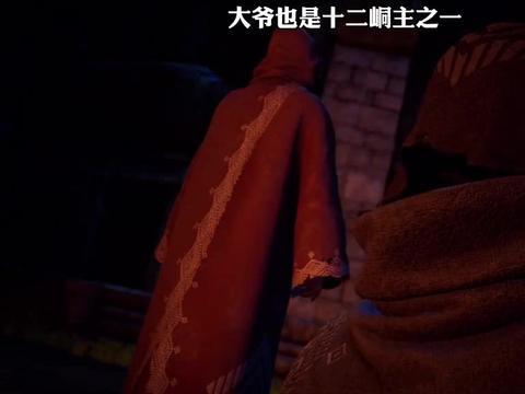 画江湖之不良人:你大爷不愧是你大爷!