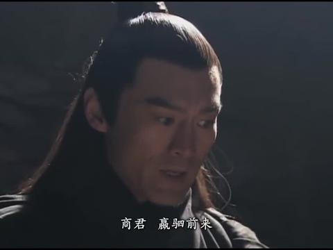 大秦帝国之裂变:赢驷告知商君被处极刑