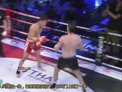 中东选手猛打强攻杀气腾腾,中国小伙硬对硬拼拳对攻打得鼻青脸肿