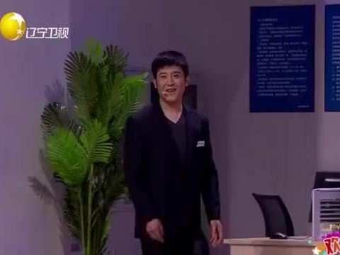 """喜剧小品《迟来的道歉》,邵峰于洋""""互殴"""",到孙涛面前讨说法"""