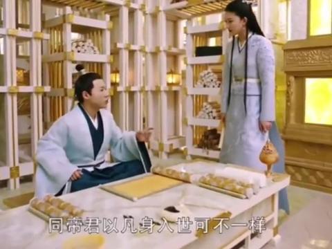 影视:成玉质问为何情劫变成凤九,司命自己写的剧本不让她操心