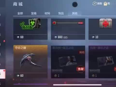 CF手游:当幻轩去抽扭蛋机,要花多少钱才能全部出货?