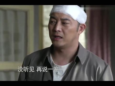 平凡岁月:小舅子打人要被开除,李大宝吓得去派出所求情