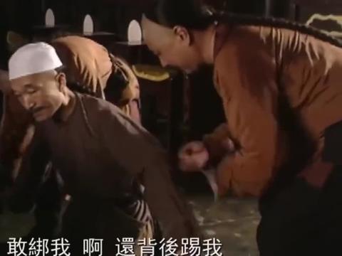 宰相刘罗锅:和珅又在刘墉这里吃亏了,和大人气得摔东西,精彩!