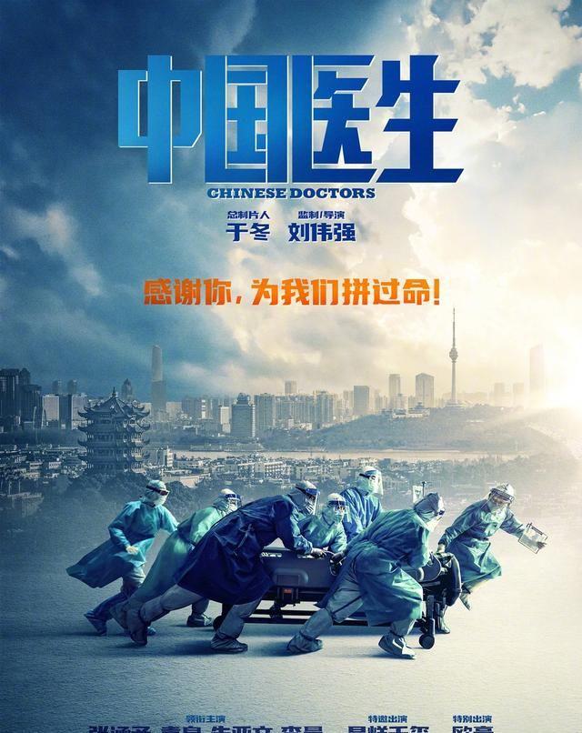 程耳谍战新片《无名》首款海报发布,主演是谁依旧成谜!