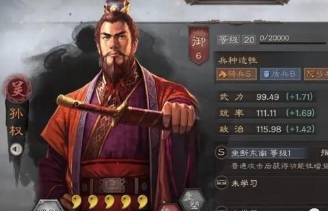 三国志战略版孙权虎豹骑,0损打爆满红甘太程,蜀骑五虎成弟弟队