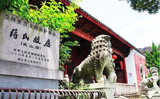 中国门票最贵的名人故居,费用120元,游客:真的不值