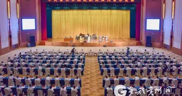 弓弦上的音乐力量——中央音乐学院副院长于红梅在黔西南州讲授音乐党课