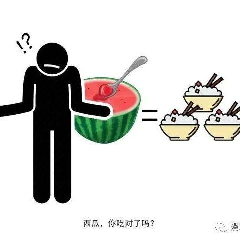 医生提醒:这5种水果,热量堪比白米饭