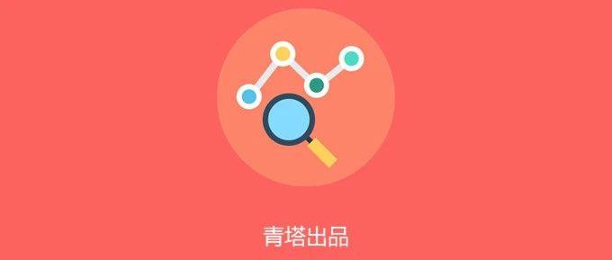 2021年中国工程院院士二轮候选人,都毕业于哪些高校?