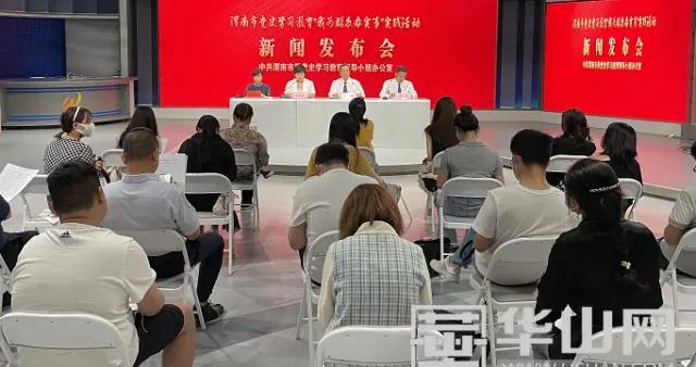 渭南市市场监督管理局:全力打造一流的营商环境