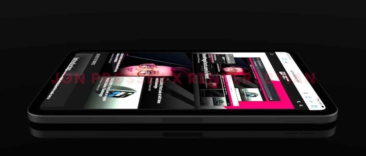 爆料者分享新款iPad mini设计效果图:周围边框更窄