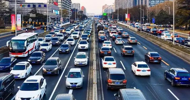 北京端午首日各高速未明显拥堵,警方已启动最高等级交通预案