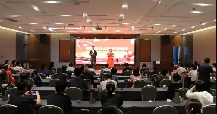 南阳市政府办公室:举办庆祝建党100周年红色经典朗诵比赛