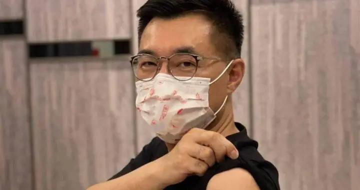 江启臣号召民众秀未接种手臂要疫苗 声援赵少康