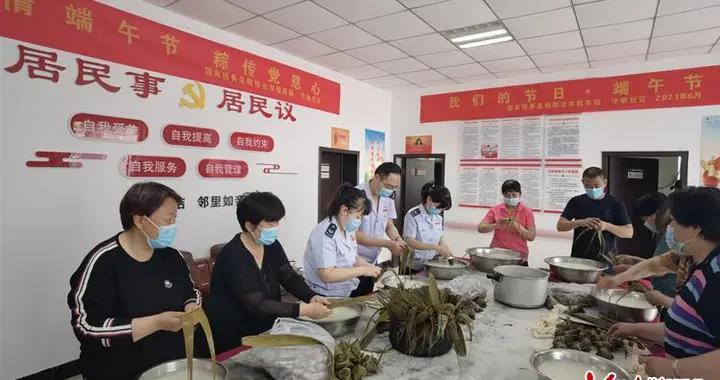 河北邢台市税务局开展端午节志愿服务活动