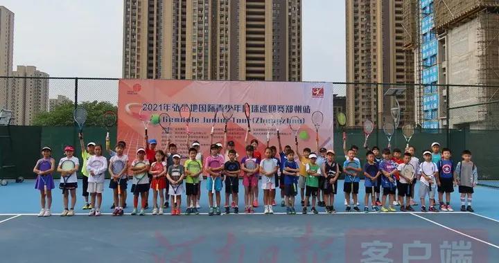 享受网球,收获健康快乐 200网球少年郑州挥拍