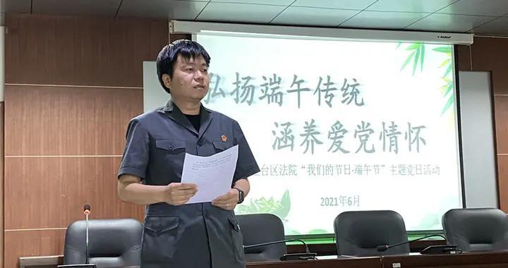 宝鸡金台法院:弘扬端午传统文化 涵养忠党爱国情怀