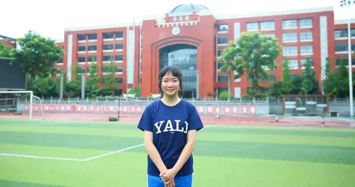 中国大陆唯一!那个获得斯坦福大学全额奖学金的女孩来自岳阳
