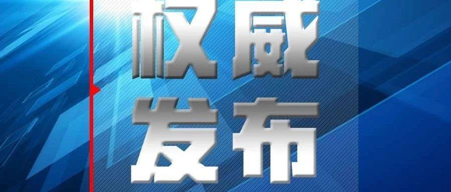 2021年沈阳市复员干部、退役士兵专场招聘会