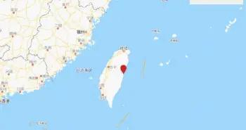 台湾花莲县发生5.3级地震 台媒:3小时内已连续5震
