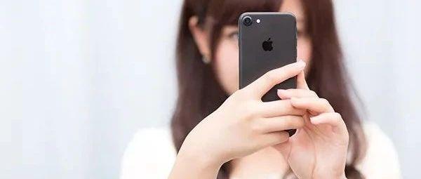 苹果因泄露女生私密照,赔偿数百万美元