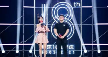 2021京东杯电子竞技大赛S7巅峰对决:UZI现场助阵引狂呼