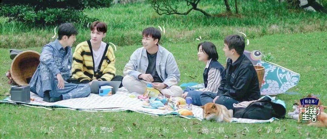 《向往的生活5》春游日惊喜满满,一家五口欢乐出游共组火锅局