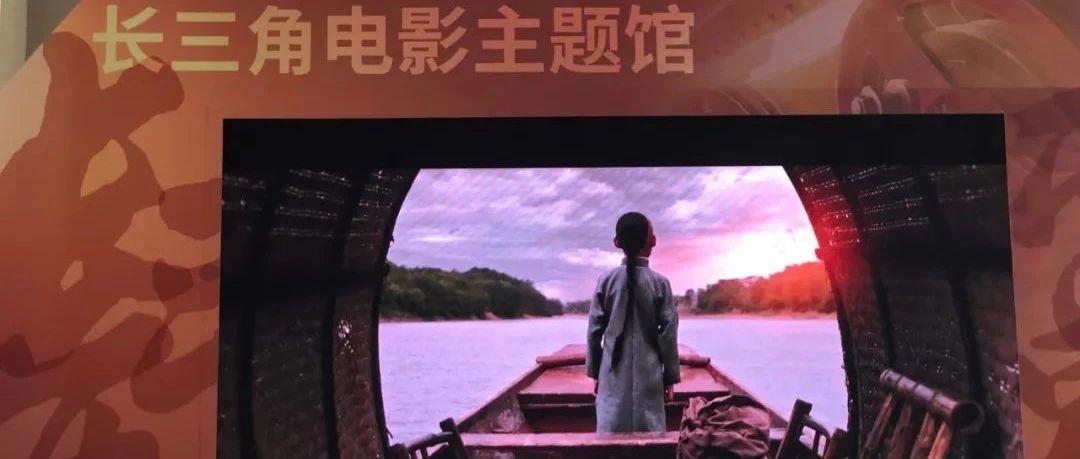 《童年周恩来》亮相上海国际电影节!