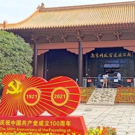 数字全景再现明代皇宫,南京明故宫遗址公园新添一座历史文化展厅
