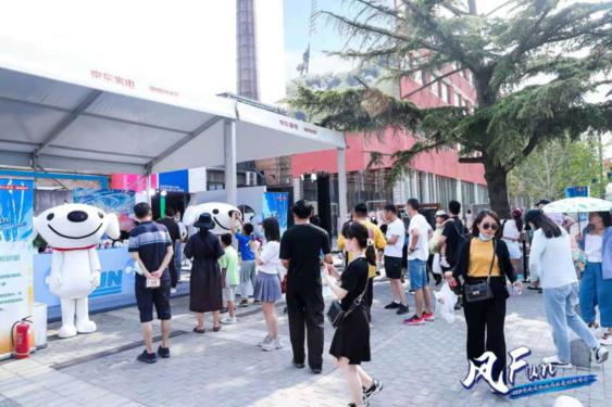 """""""风Fun""""亮相北京798 京东家电场景体验助力焕新"""