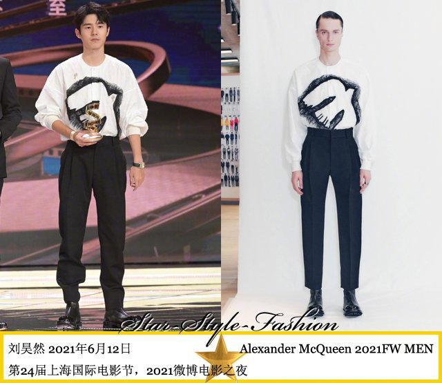 刘昊然身着mcqueen2021秋冬男士系列手绘鸽子印花白衬衫亮相