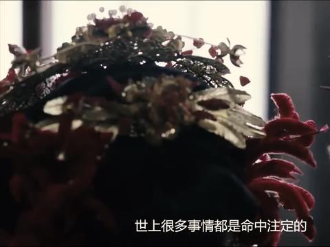 【囍】古装版罗密欧与朱丽叶【那岚岳×容婳】大喜之日惨遭灭门