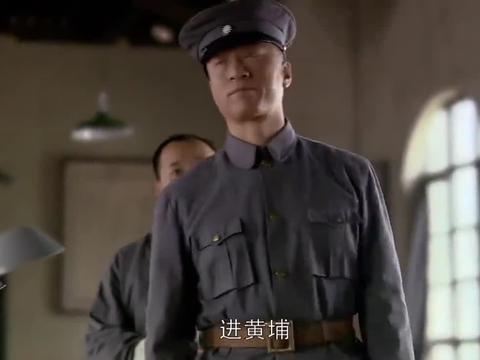 大保想进黄埔无望,立青让他去重庆找叶挺当好兵
