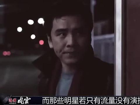 杨颖因演技上热搜再翻车, 赵丽颖为何被央视点赞你看陈道明怎么说