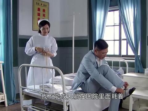 小伙真爱招花惹草,在医院有个医生女友,出院又找大哥未婚妻